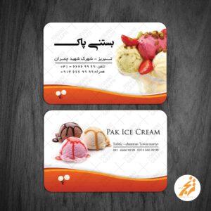 دانلود کارت ویزیت بستنی فروشی