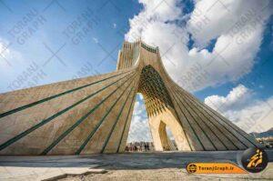 اماکن توریستی ایران، برج آزادی