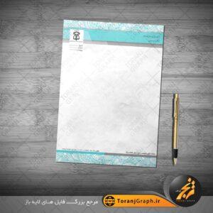 دانلود سربرگ لایه باز دفتر اسناد رسمی