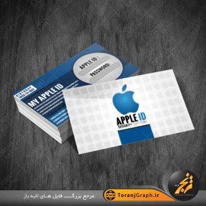<span>کارت ویزیت لایه باز اپل آی دی</span>