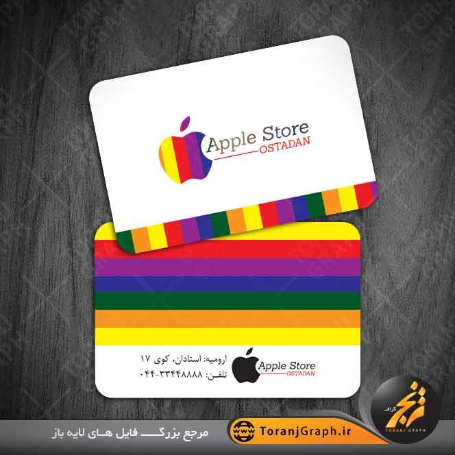کارت ویزیت لایه باز محصولات اپل