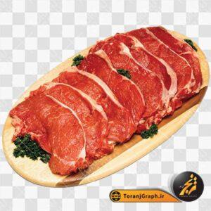 عکس png فیله گوشت
