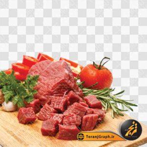 عکس png گوشت قطعه شده