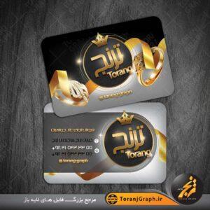 <span>طرح کارت ویزیت طلا فروشی</span>