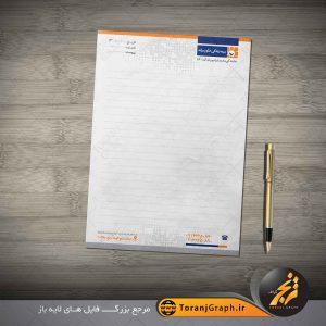 سربرگ بیمه خاورمیانه