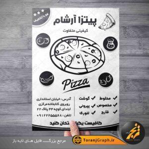 دانلود تراکت ریسو لایه باز پیتزا و فست فود