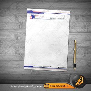 طرح سربرگ شرکت فنی و مهندسی