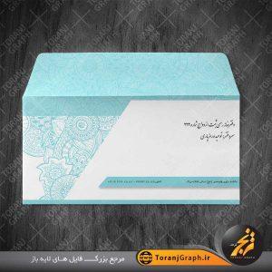طرح لایه باز پاکت ملخی دفتر رسمی ازدواج