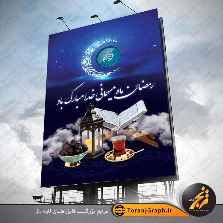 بنر PSD ماه مبارک رمضان
