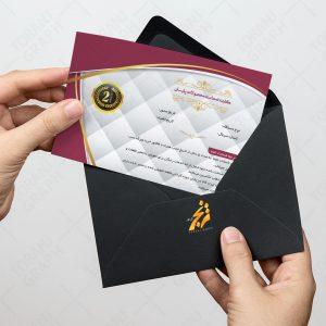 طرح لایه باز کارت ضمانت نامه