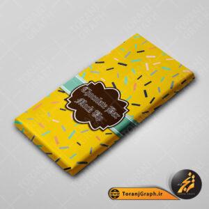 طرح موکاپ بسته بندی شکلات