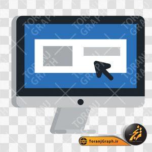 عکس PNG کامپیوتر