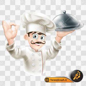 تصویر png سرآشپز
