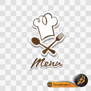 لوگو سرآشپز لایه باز