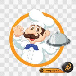 تصویر سرآشپز