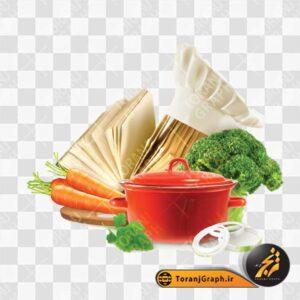 تصویر png آشپزی