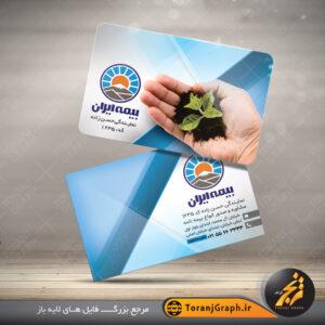 نمونه لایه باز کارت ویزیت بیمه ایران