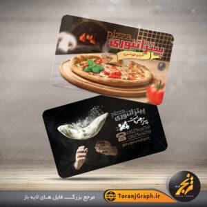 نمونه کارت ویزیت لایه باز پیتزا فروشی