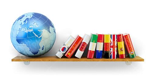 عکس با کیفیت کتاب زبان خارجه و کره زمین