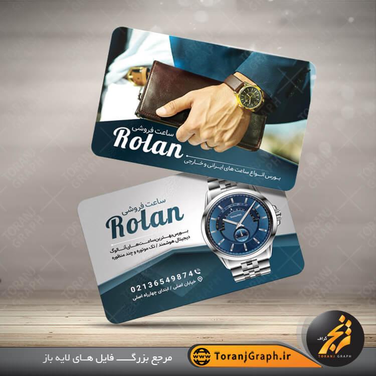 نمونه کارت ویزیت ساعت فروشی
