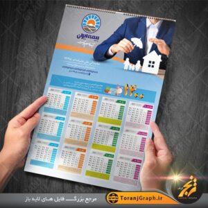 طرح تقویم دیواری بیمه ایران سال ۱۴۰۰