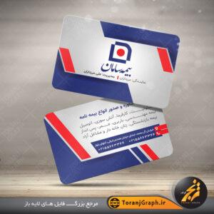 طرح لایه باز کارت ویزیت بیمه سامان با رنگ بندی سازمانی این بیمه و با استفاده از فایل با کیفیت لوگو بیمه سامان و شیپ بندی رنگی بصورت دورو طراحی شده است.