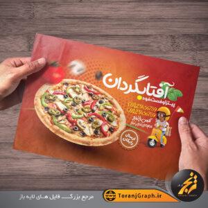 نمونه تراکت پیتزا و فست فود